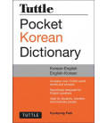 Tuttle Pocket Korean Dictionary- Korean-English English-Korean