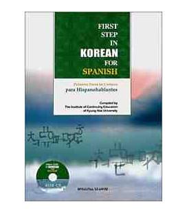 Primeros Pasos en Coreano pour Hispanohablantes (incluye CD)