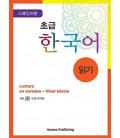 Lectura en coreano- Nivel básico (Lesen auf koreanisch - Grundstufe)