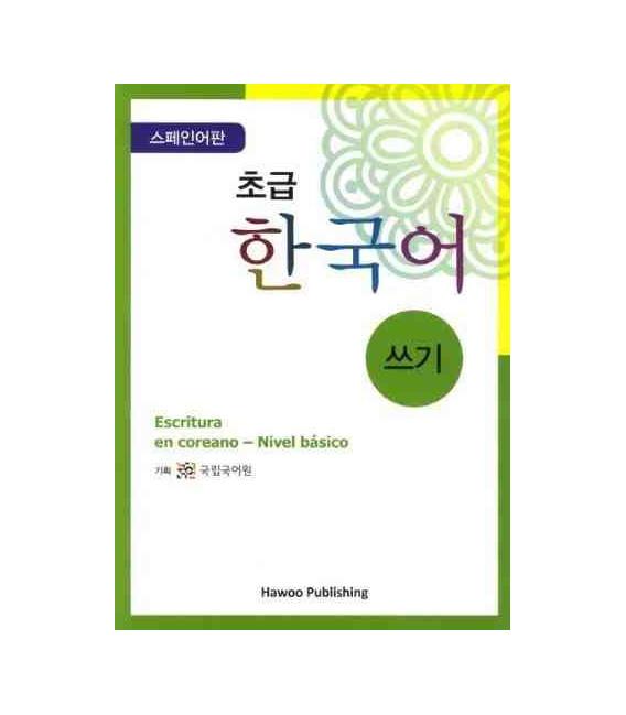 Escritura en coreano- Nivel básico