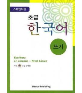 Escritura en coreano- Nivel básico (Schreiben auf koreanisch - Grundstufe)