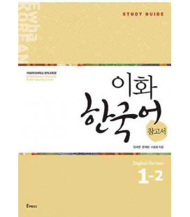 Ewha Korean 1-2 Study Guide - English Version
