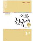 Ewha Korean 1-2 Study Guide