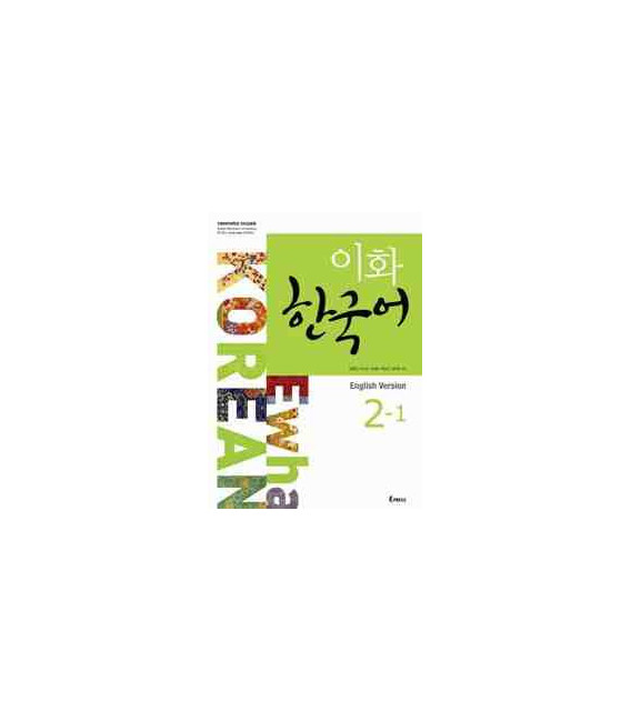 Ewha Korean 2-1 Textbook - English version (Libro + audioCD)