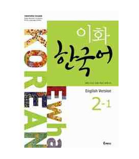 Ewha Korean 2-1 Textbook - English version (Downloadable audios on the web)