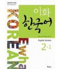 Ewha Korean 2-1 Textbook (Lehrbuch) - Englische Version (Herunterladbare Audios im Internet)