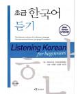 Listening Korean for beginners (Book + 2 audioCD)