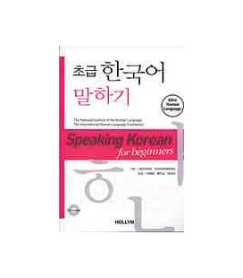 Speaking Korean for beginners (Libro + audioCD)