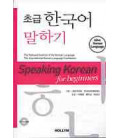 Speaking Korean for beginners (Book + audio CD)