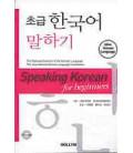 Speaking Korean for beginners (Livre + CD audio)