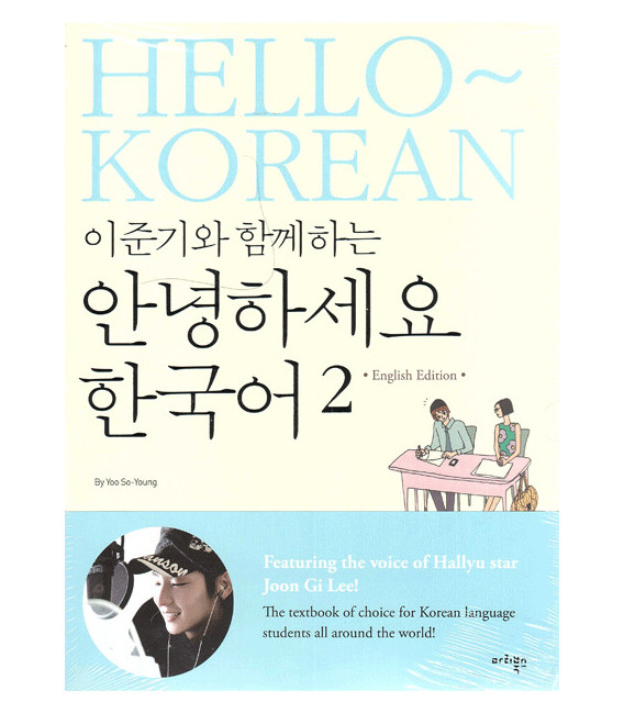 Hello Korean 2 (English Edition- book+1 CD)- Featuring the voice of Hallyu star Joon Gi Lee