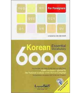 Korean Essential Vocabulary 6000 for Foreigners (ausgewähltes Vokabular - MP3 gratis Audio download)