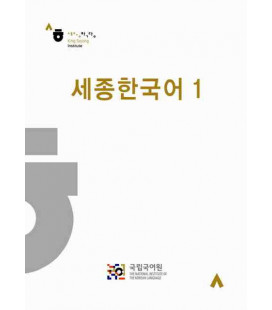 Sejong Korean vol.1 - Textos solo en coreano - Incluye CD