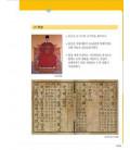 Sejong Korean vol.1