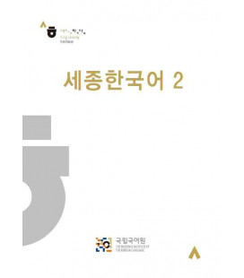 Sejong Korean vol.2 - Texts only in Korean - CD Included