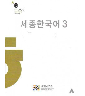 Sejong Korean vol.3 - Texts only in Korean - CD Included