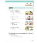 Sejong Korean vol.3