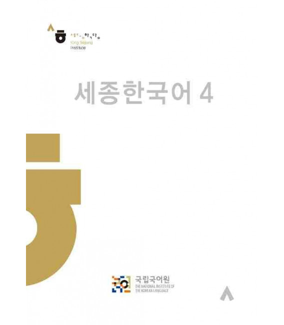 Sejong Korean vol.4