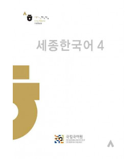Sejong Korean vol.4 - Version Coréenne - CD Inclus