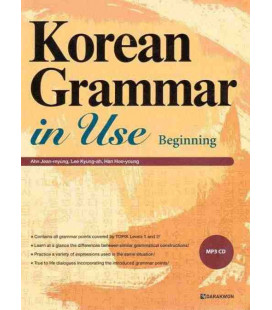Korean Grammar in Use - Beginning