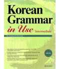 Korean an Essential Grammar (Routledge Essential Grammars)