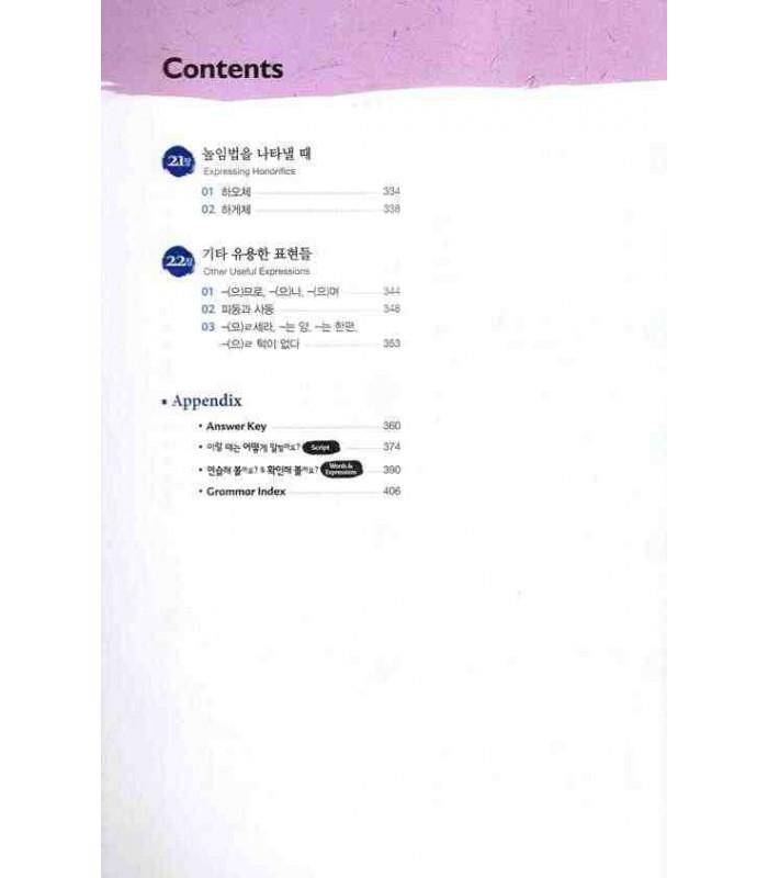 Advance Korean Grammar Book