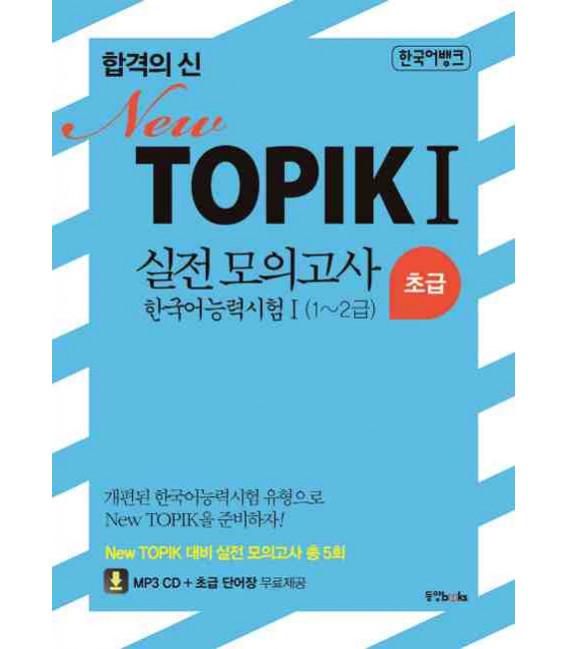 New Topik 1, Levels 1-2 (incluye CD MP3)