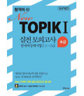 New Topik 1, Levels 1-2 (Book + CD MP3)