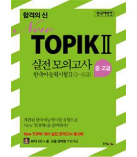 New Topik 2, Levels 3-6 (CD MP3 inclus)