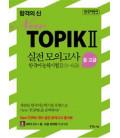 New Topik 2, Levels 3-6 (CD MP3 inclus)