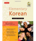 Elementary Korean-Second Edition (Audio CD MP2 Incluso)