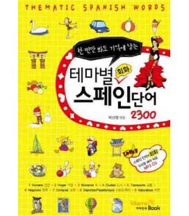 Theme Dialogue Vocabulary 2300 Spanish Version (Livre + CD MP3)