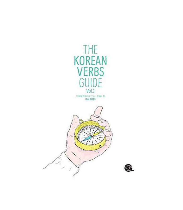 The Korean Verbs Guide (Vol  1 & 2 combined)