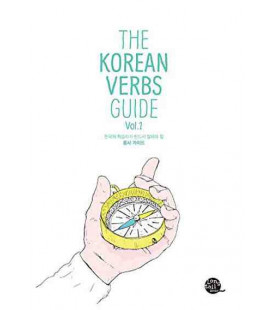 The Korean Verbs Guide (Vol. 1 & 2 kombiniert)
