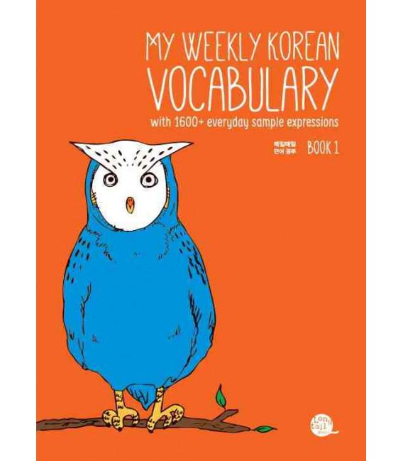 My weekely Korean vocabulary 1