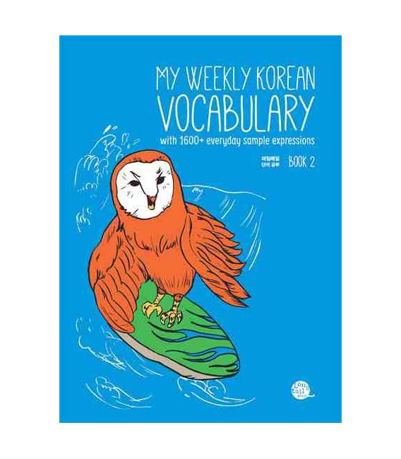 My weekely Korean vocabulary 2