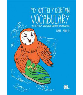My weekely Korean vocabulary 2