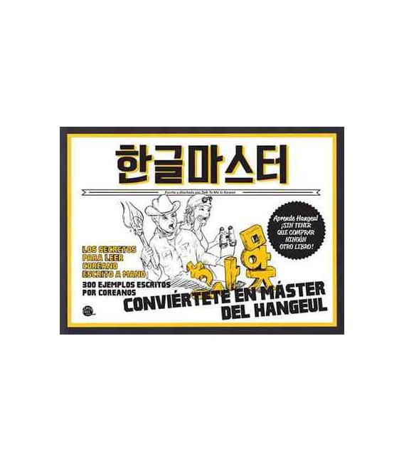 Máster del Hangeul ¡Aprende Hangeul sin tener que comprar ningún otro libro!-audio en web-