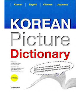 Korean Picture Dictionary- English-Chinese-Japanese (includes CD)