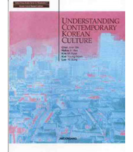 Understanding Contemporary Korean Culture