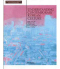 Understanding Contemporary Korean Culture
