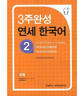 Yonsei Korean in 3 Weeks 2 (Textbook+Workbook+Lösungen+Audio scripts+CD-MP3)