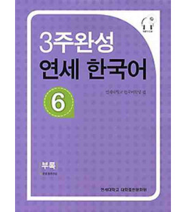 Yonsei Korean in 3 Weeks- Textbook 6 (Incluye CD-MP3)