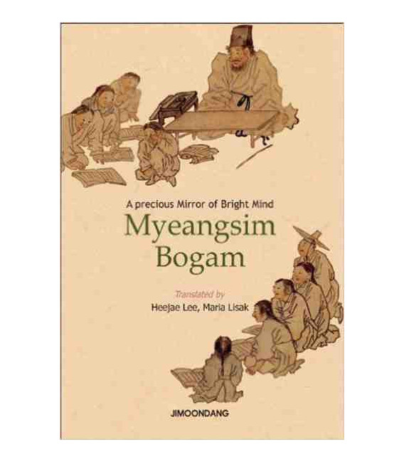 Myeangsim Bogam- A Precious Mirrow of Bright Mind