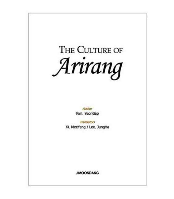 The Culture of Arirang