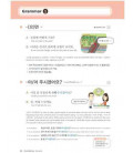 Korean made easy Intermediate (CD incluso MP3)