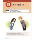 Yonsei Academic Korean- Beginning 1- Vocabulary & Grammar