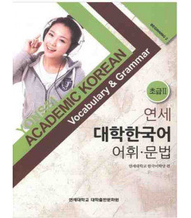 Yonsei Academic Korean- Beginning 2- Vocabulary & Grammar