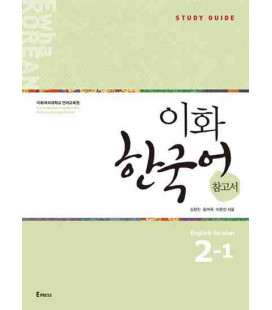 Ewha Korean 2-1 Study Guide - English Version