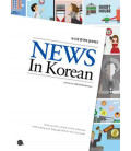Yonsei Korean Reading 6 (Incluye CD)